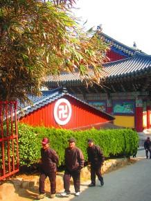 Temple Strolls
