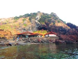 Haenyo Dive Centre
